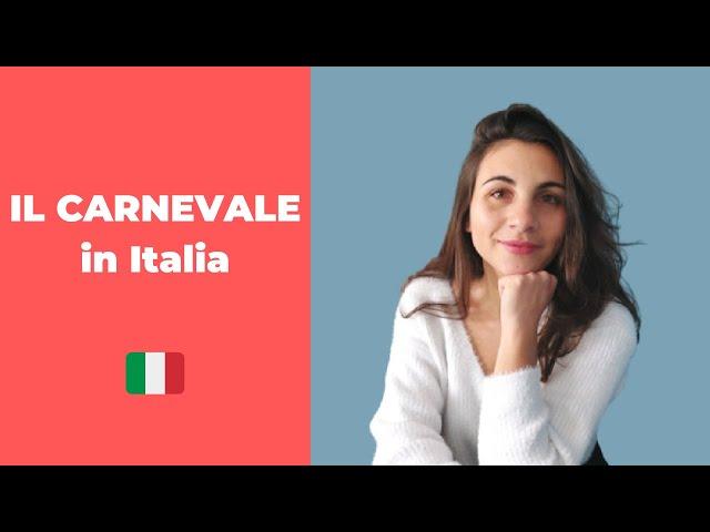 イタリアのCarnevaliのビデオ発音
