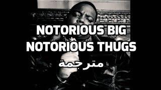 Notorious Big   Notorious Thugs ترجمة أغنية بيغي