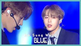 [HOT] Ha Sung Woon - BLUE ,  하성운 - BLUE Show Music core 20191019