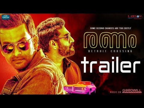Ranam Malayalam Movie Trailer