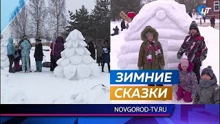 В Боровичах прошел фестиваль снежных скульптур по произведениям Анатолия Лядова