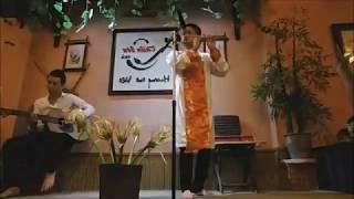 Sáo Trúc Oanh Cún - Vùng Trời Bình Yên - Nghệ Sỹ Tuấn Sáo  Hòa Tấu Guitar Sáo Trúc