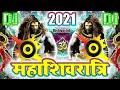 Kisi Ko Bhang Ka Nasha Hai Mujhe Tera Nasha Hai [🔱 महाशिवरात्रि 🔱]Dj Remix Song By Dj Akash Kushwaha