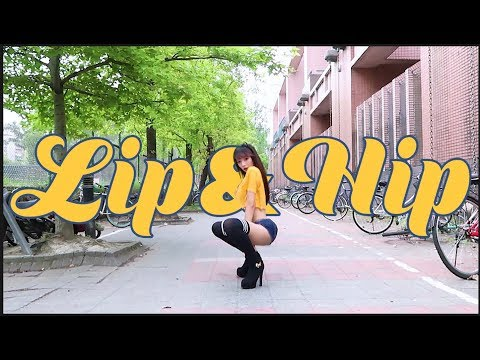 HyunA(현아) - Lip & Hip Dance Cover || Kittie♥