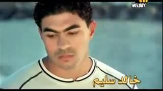 اغاني طرب MP3 اجمل اغنية خالد سليم تحميل MP3