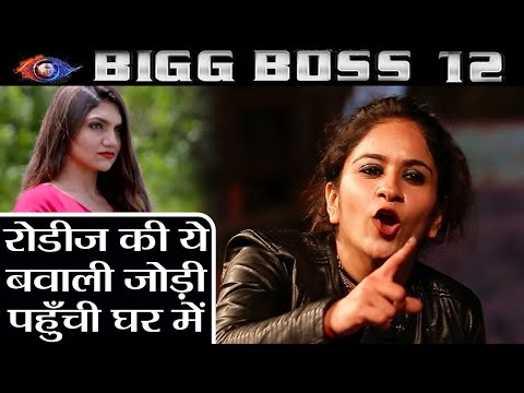Bigg Boss 12: Ex-Roadies Surbhi Rana & Kriti Verma ENTERS in Salman Khan's show | FilmiBeat