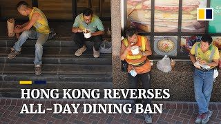 Hong Kong Reverses All-day Restaurant Ban, As City Reports Record High 149 Covid-19 Cases