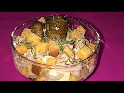 Салат Большой праздник. Салат с грибами. Салат с сухариками рецепт. Салат с ветчиной.