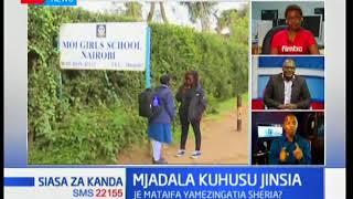 Siasa za Kanda: Tanzania inavyopambana na kesi za dhuluma za kijinsia