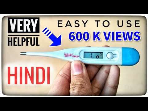 How to use Digital Thermometer [Hindi] | Unbox & Review