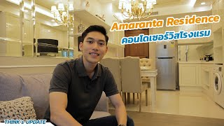 Video of Amaranta Residence