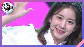 I Don't Miss U - woo!ah!(우아!) [뮤직뱅크/Music Bank] | KBS 210108 방송