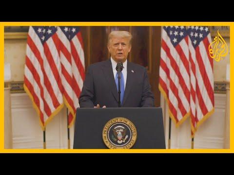 شاهد خطاب الوداع للرئيس الأمريكي دونالد ترمب