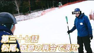 松尾アトム前派出所のりんご長者の旅 第37話