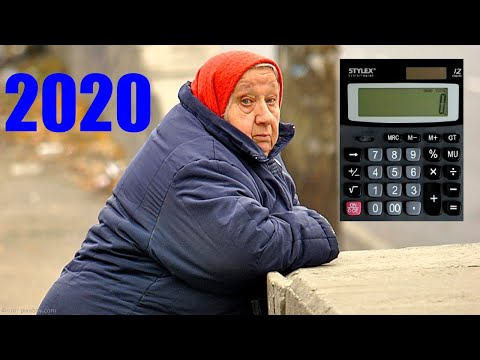 Сколько получит работающий пенсионер, если уволится в 2020 году