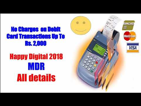 No charges on debit card transactions up to Rs 2,000 | Good news for debit card holder | MDR charge