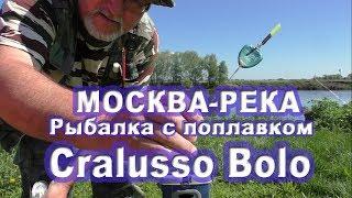 Рыбалка в воскресенске на москва рекети