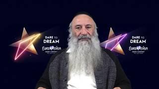Eurovision 2019   La prophétie de notre thora (Bible)