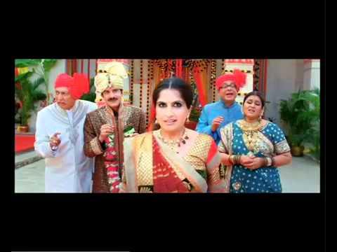 Khichdi: The Movie