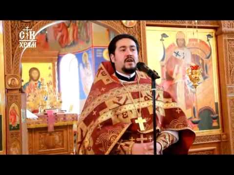 Проповедь на Воздвижение Честного и Животворящего Креста Господня