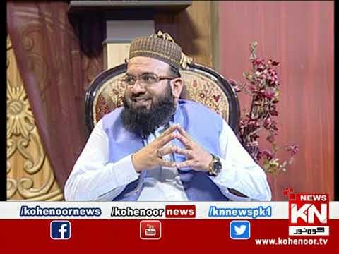 Istakhara 20 October 2021 | Kohenoor News Pakistan
