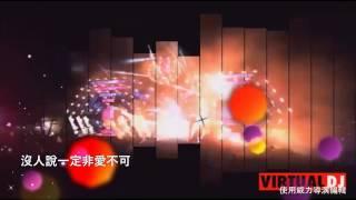 金南玲- 逆流成河remix