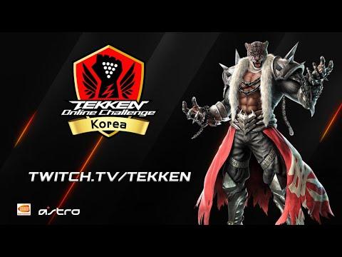 TEKKEN Online Challenge – Korea: Masters Event