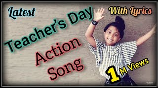 Teachers Day Action Song Latest English song with Lyrics