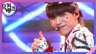 Cinema - CIX(씨아이엑스) [뮤직뱅크/Music Bank] | KBS 210305 방송
