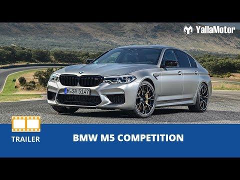 Bmw Qatar 2019 Bmw Models Prices And Photos Yallamotor