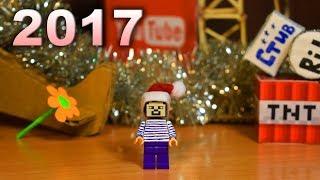 ВЕСЬ ГОД ГЛАЗАМИ НУБА ЗА 2 мин. Лучшее на канале RilShow. 2017 вспомним, новый год, Стив
