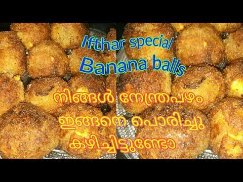 നിങ്ങൾ ഇതുപോലെ നേന്ത്രപഴം🍌പൊരിച്ചു കഴിച്ചിട്ടുണ്ടോ /How to making a simple banana balls