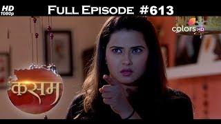 Kasam - 17th July 2018 - कसम - Full Episode