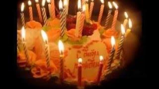 C Днем рожденья Тебя -)
