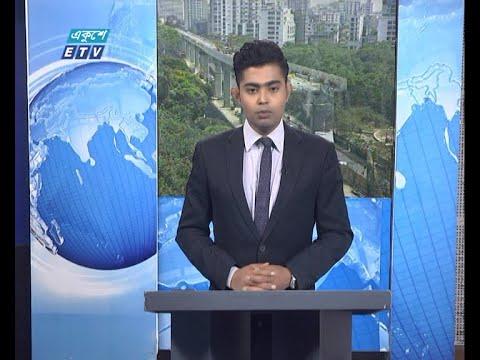 12 PM News || দুপুর ১২টার সংবাদ || 15 April 2021 || ETV News