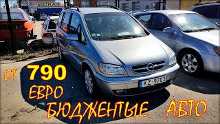Cars at budget prices. Cars from 790 euros.