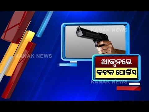 Notorious Criminal Muna Injured, Nabbed After Police Encounter In Cuttack