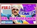 Dileep Latest Comedy Scenes 2017 | Mr Marumakan Malayalam Movie Comedy | Dileep | Suraj | Baburaj
