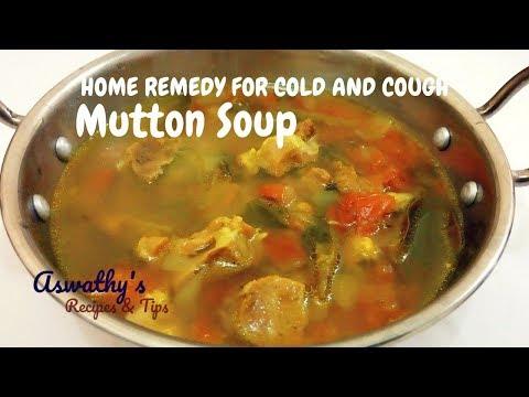 Mutton Soup Home Remedy For Cough and Cold | ഈ മട്ടൺ സൂപ്പ് കുടിച്ചാൽ ചുമയും ജലദോഷവും പമ്പ കടക്കും