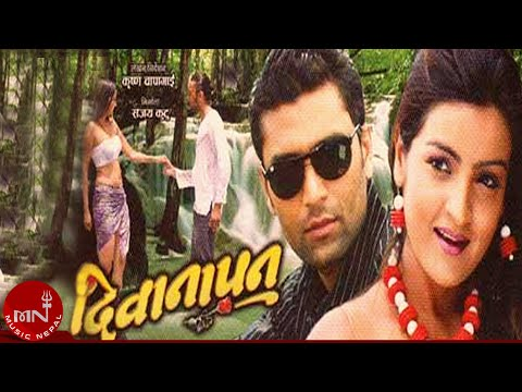 Diwanapan | Nepali Movie