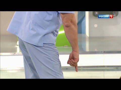 Хрустит и щелкает в суставах лечение