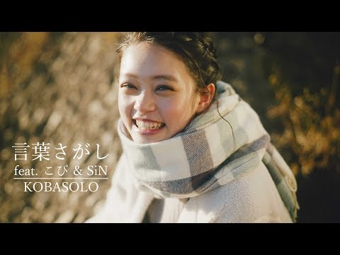 Lyrics Shuta Sueyoshi feat  ISSA - Over - Quartzer (MP3) - JPOP