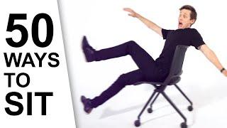 의자에 앉는 50가지 방법