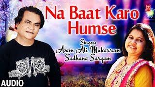 Na Baat Karo Humse Latest Hindi Song Full (Audio) | Azam Ali