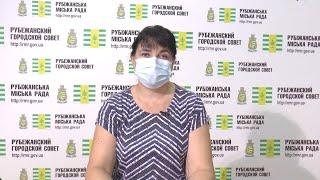 Звернення головного лікаря-інфекціоніста м. Рубіжне Ольги Мартиненко  до громадян