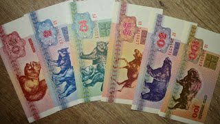 Fehérorosz rubel bankjegyek 1992 / Belarusian ruble banknotes / Банкноты беларускага рубля
