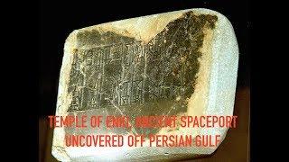 Ancient Anunnaki Starport Discovery off Coast, Temple of Enki