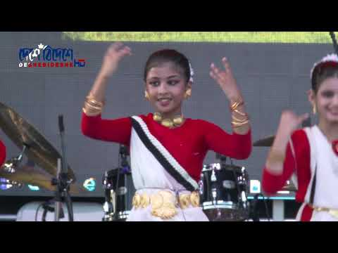Sundori Komola Nache Dance Video
