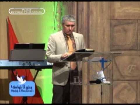 Արդարութեան Օրհնութիւնները (Հռոմայեցիս 5.1-21)