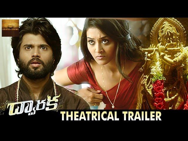 Dwaraka Telugu Movie Theatrical Trailer 2016 | Vijay Devarakonda | Pooja Jhaveri